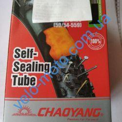Велокамера 27,5″ Chao Yang Self sealing АНТИПРОКОЛ ГЕЛЬ США