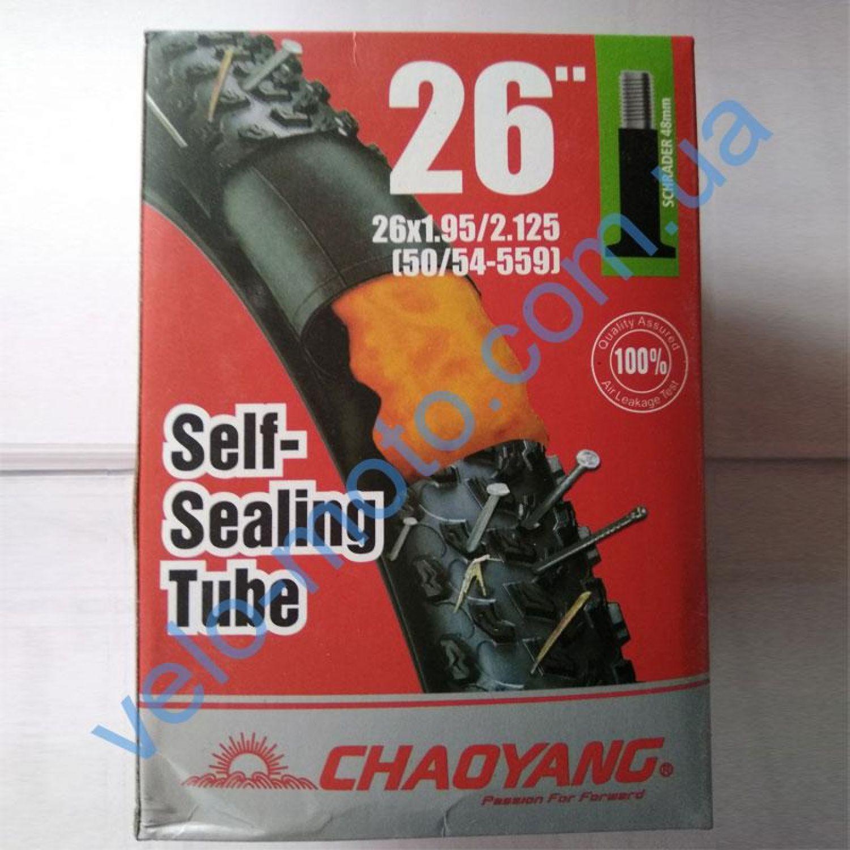 Велокамера 26″ Chao Yang Self sealing АНТИПРОКОЛ ГЕЛЬ США