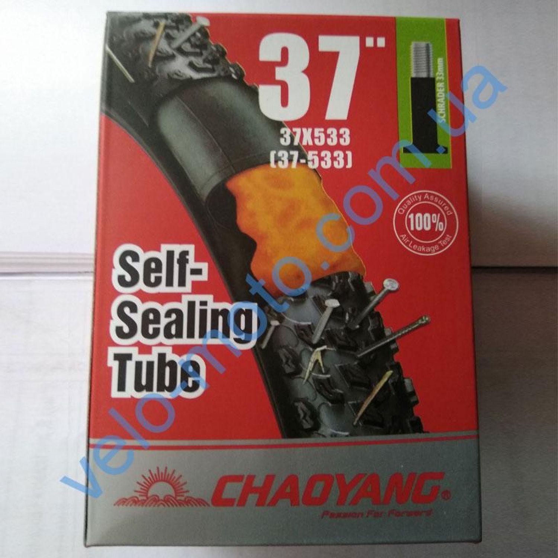 Велокамера 24″ Deli Tire Self sealing АНТИПРОКОЛ ГЕЛЬ США
