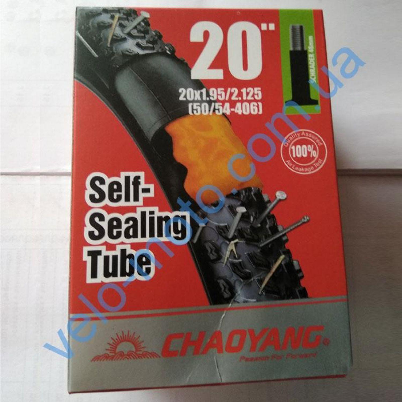 Велокамера 20″ Chao Yang Self sealing АНТИПРОКОЛ ГЕЛЬ США