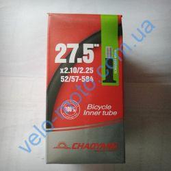 Велокамера 27,5″ Chao Yang