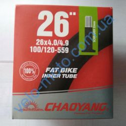 Велокамера 26″ Chao Yang FAT BIKE