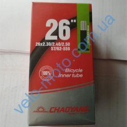 Велокамера 26″ Chao Yang широкая