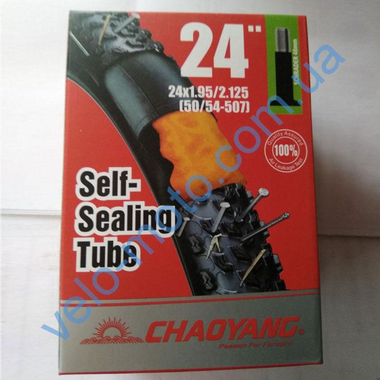 Велокамера 24″ Chao Yang Self sealing АНТИПРОКОЛ ГЕЛЬ США