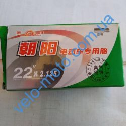 Мотокамера 22″ Chao Yang  для электробайков E-BIKE