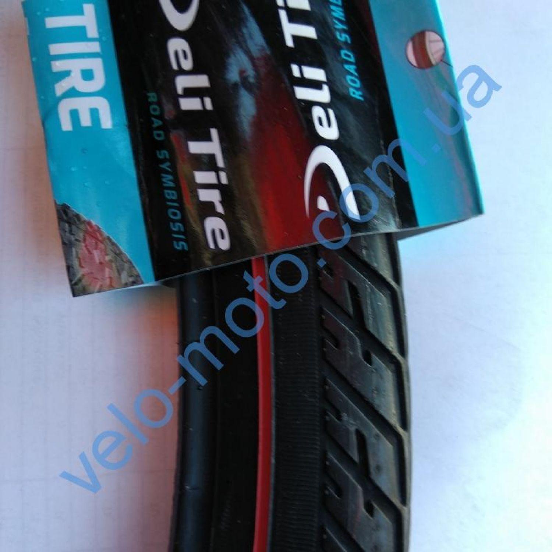 Велопокрышка 28″ Deli Tire S-209 Red strip