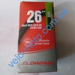 Велокамера 26″ Chao Yang